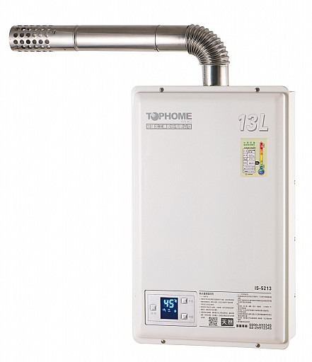 IS-5213 強制排氣型 熱水器