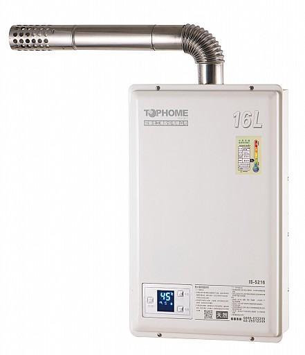 IS-5216 強制排氣型 熱水器
