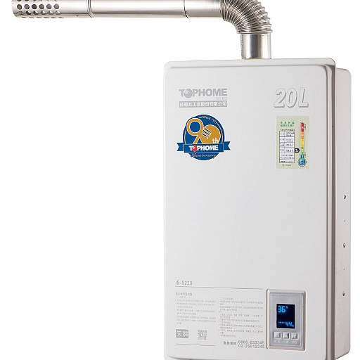 IS-5220 強制排氣型 熱水器