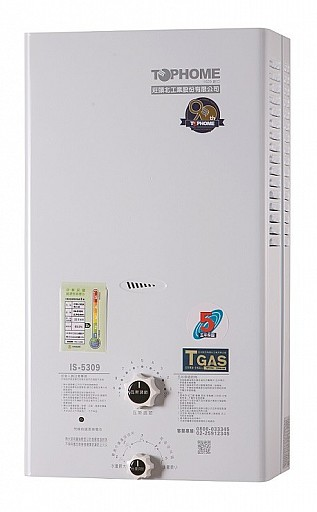 IS-5309  自然排氣型 熱水器