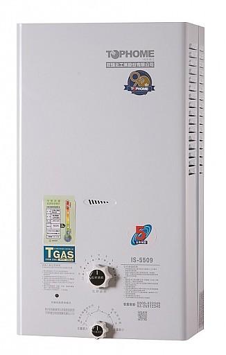 IS-5509 自然排氣型 熱水器